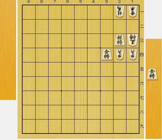 3手詰め詰将棋:第10問