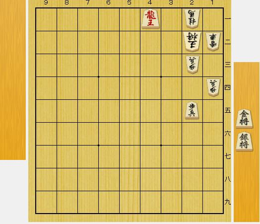 3手詰め詰将棋:第8問