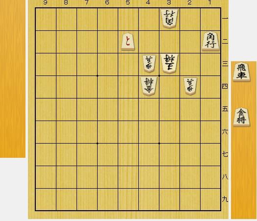 3手詰め詰将棋-第10問