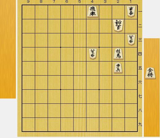3手詰め詰将棋-第2問