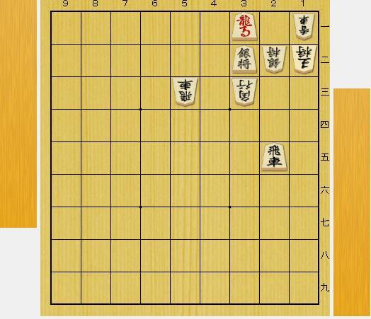 3手詰め詰将棋-第7問