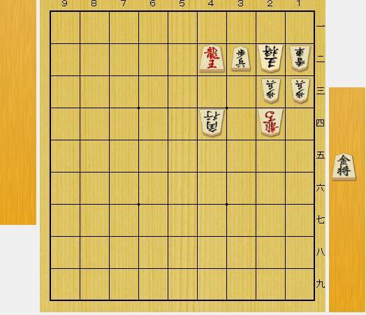 詰め詰将棋-第1問