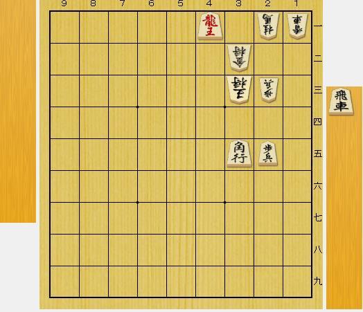 3手詰め詰将棋-第9問