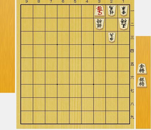 3手詰め詰将棋:第3問