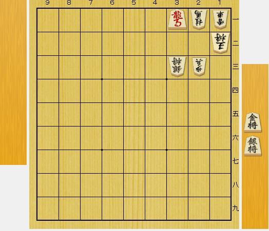 3手詰め詰将棋:第4問