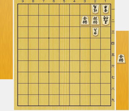 3手詰め詰将棋:第5問