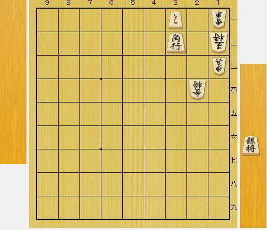 3手詰め詰将棋:第6問