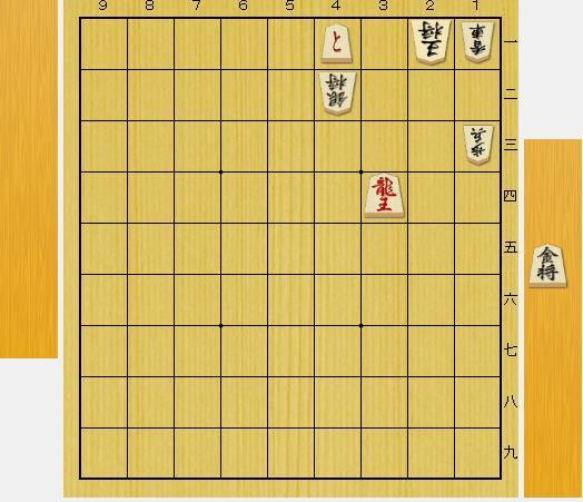 3手詰め詰将棋:第7問