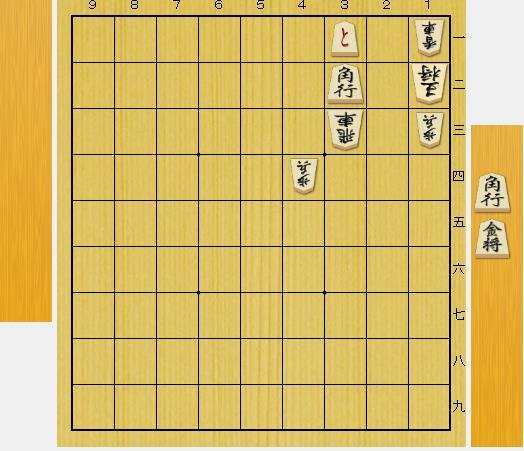 3手詰め詰将棋-第5問