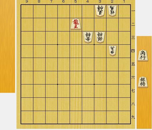 簡単な3手詰め詰将棋