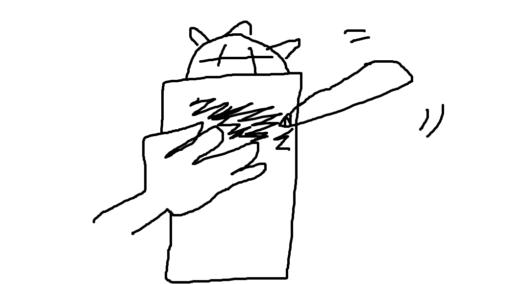 ③:紙を手で抑えながら、その上から鉛筆でこすります。