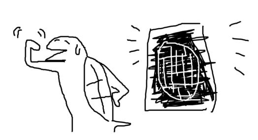 ⑤:まんべんなく塗り終わると、亀の甲羅の写し絵の完成です。