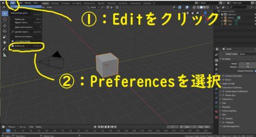 blenderを日本語翻訳する方法