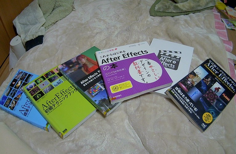 【初心者向け】After Effectsでおすすめの本は3つです!